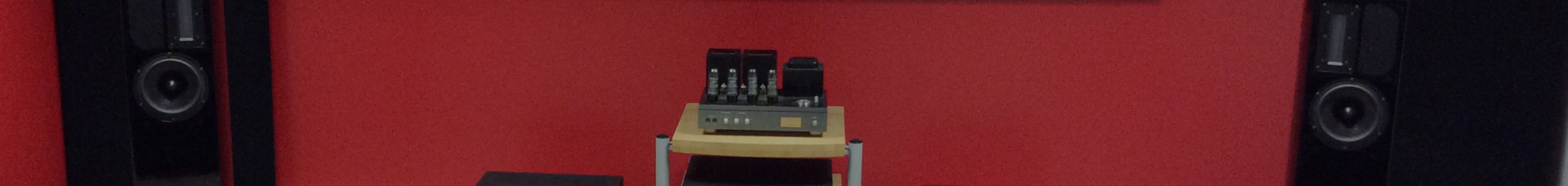 header-hifi-nancy-audio-frequences